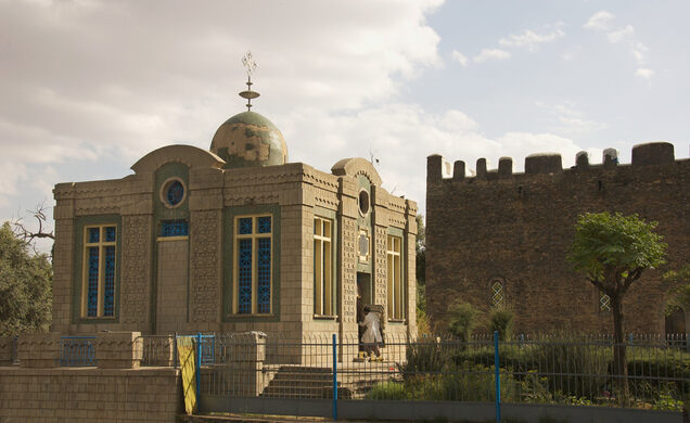 The Chapel of the Tablet (Axum, Ethiopia)