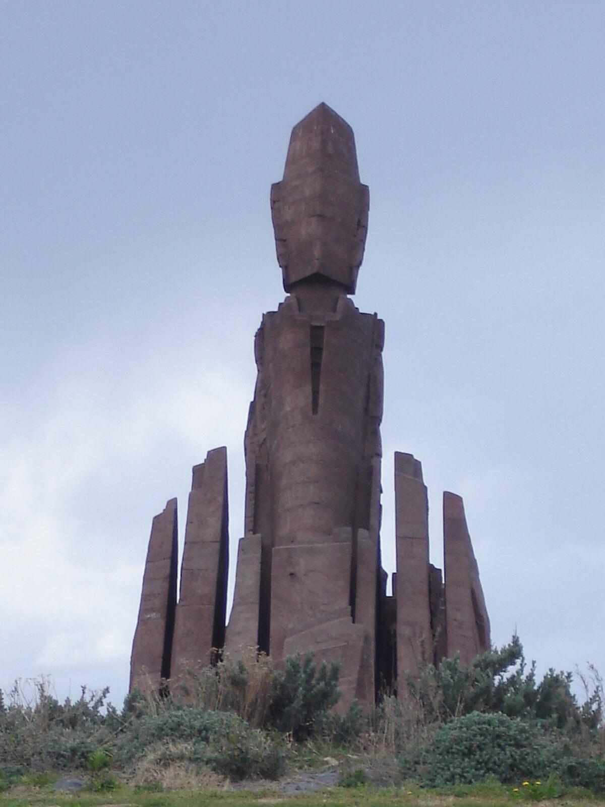 Mémorial Arthur Rimbaud