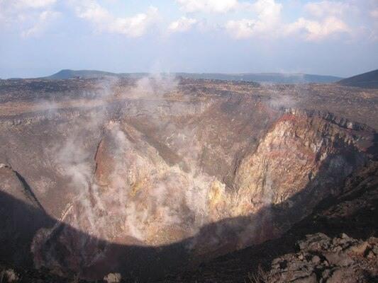 Mount Mihara Atlas Obscura