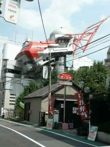 Aoyama Technical School Tokyo Japan Atlas Obscura