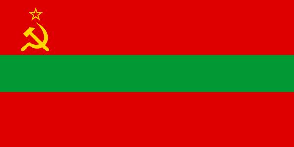 Transnistria Tiraspol Moldova Atlas Obscura - Transnistria map