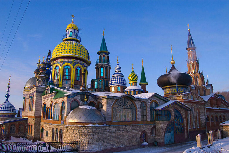 Temple of All Religions – Kazan, Russia - Atlas Obscura