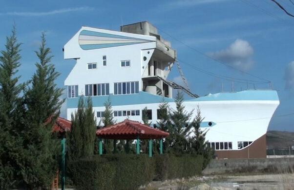 Fier S Ship House Albania Atlas Obscura