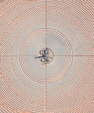 Ouarzazate Solar Power Station
