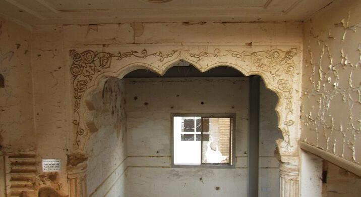 Al-Qurain Martyrs Museum – Qurain, Kuwait - Atlas Obscura