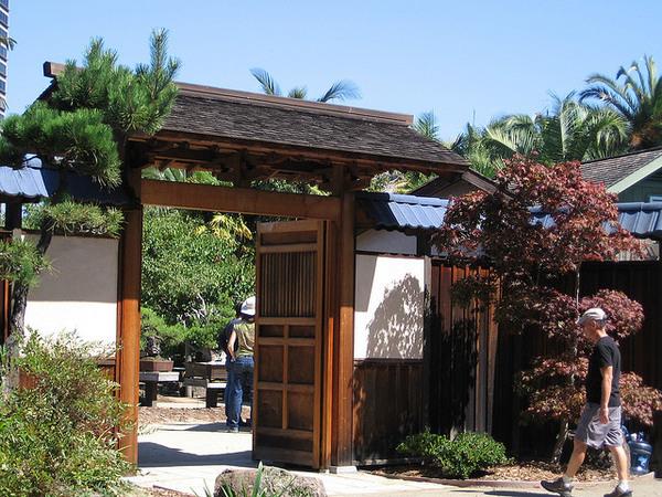 lake merritt 39 s bonsai garden oakland california atlas obscura. Black Bedroom Furniture Sets. Home Design Ideas