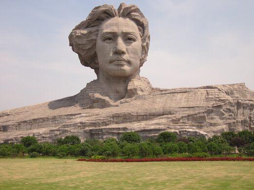 Giant Head of Mao Zedong