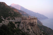 The Holy Mount Athos.