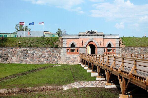 Daugavpils Fortress Daugavpils Latvia Atlas Obscura