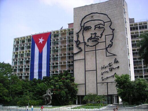 https://assets.atlasobscura.com/media/W1siZiIsInVwbG9hZHMvcGxhY2VfaW1hZ2VzLzJmMjMxMmU0MzVlZjU3M2E0Nl9TY3VscHR1cmVDaGVHdWV2YXJhQ3ViYS5qcGciXSxbInAiLCJ0aHVtYiIsIngzOTA-Il0sWyJwIiwiY29udmVydCIsIi1xdWFsaXR5IDgxIC1hdXRvLW9yaWVudCJdXQ/SculptureCheGuevaraCuba.jpg