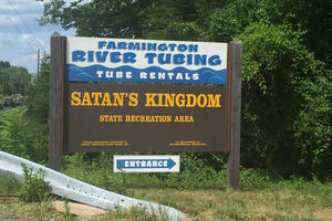 State recreation area's entrance sign.