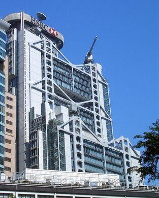 HSBC Building Feng Shui Cannons – Hong Kong - Atlas Obscura