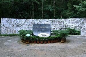 Tomb of Nie Er.