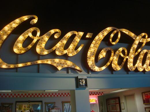 Coca Cola Museum Hospitality Room