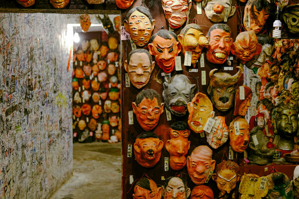 Ghost Mask Museum in New Taipei City, Taiwan