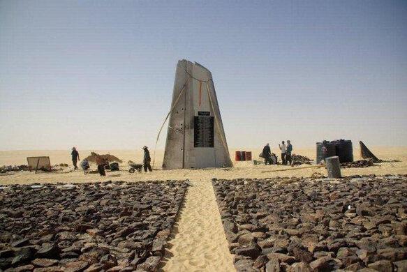 UTA Flight 772 Memorial – N'Guigmi, Niger - Atlas Obscura