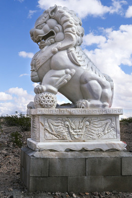 Guardian Lions Of Route 66 Amboy California Atlas Obscura