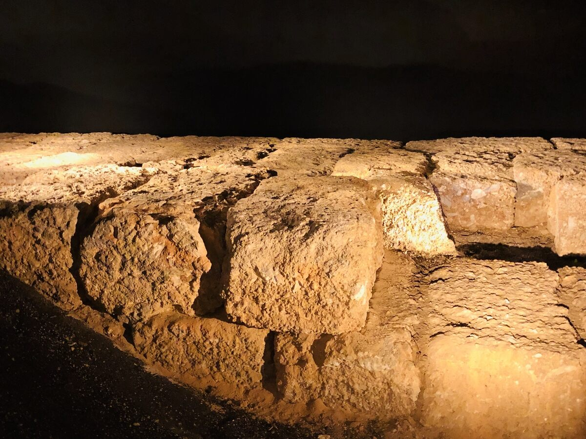 , Divani Palace Acropolis Fortification Wall – Athens, Greece – Atlas Obscura