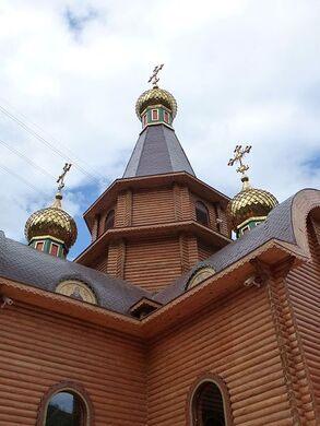 St Michael's Russian Orthodox Church – Altea, Spain - Atlas