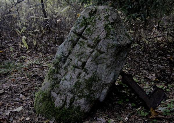 Abavmuiza Cross Stone Atlas Obscura