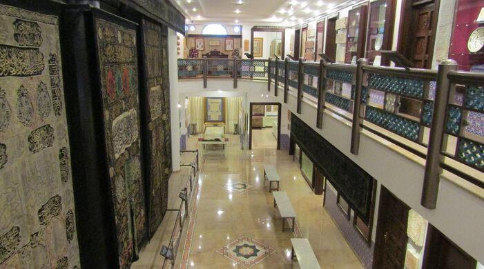 Tareq Rajab Museum of Islamic Calligraphy – Jabriya, Kuwait - Atlas