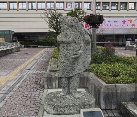 Utsunomiya dating