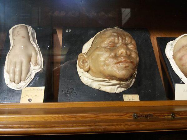 Wax Museum of Andreas Syggros