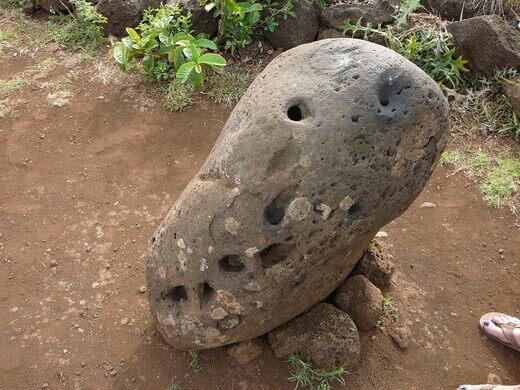 Pu o Hiro (Hiro's Trumpet) – Easter Island, Chile - Atlas