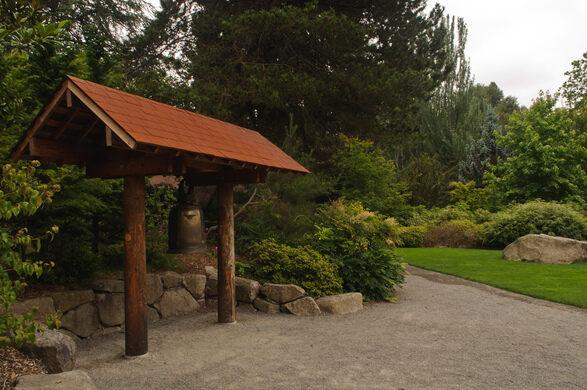 kubota gardens view all photos - Kubota Garden