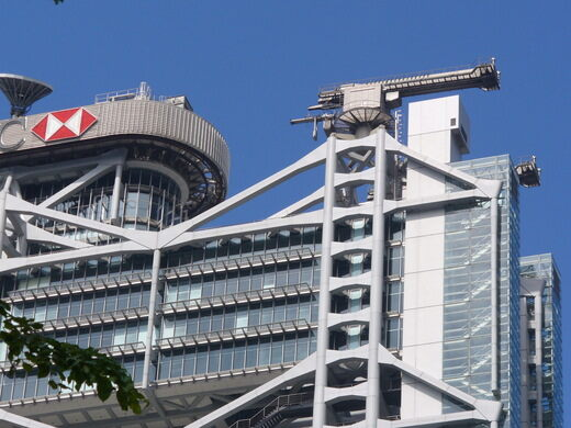 [Image: HSBC_Headquarters_Building%2C_Hong_Kong%...annons.JPG]