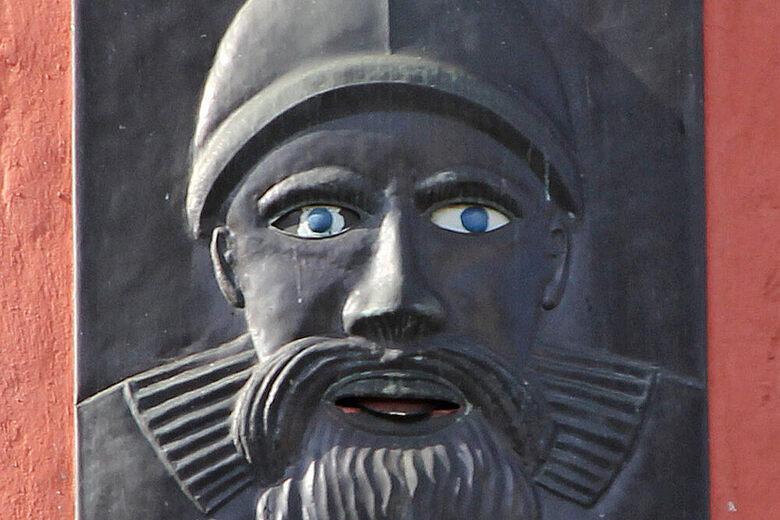 neueste Art von 100% authentisch große Auswahl an Designs Augenroller (Eye Roller) – Koblenz, Germany - Atlas Obscura