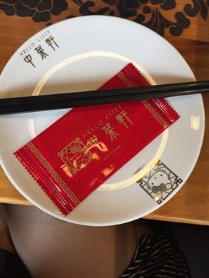 Hello kitty chinese cuisine kowloon hong kong atlas for Cuisine hello kitty