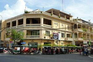 Foreign Correspondents Club in Phnom Penh