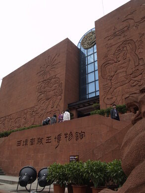 Ceramic Pillows at the Museum of the Nanyue King's Mausoleum