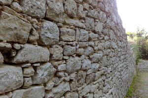 Ancient walls.