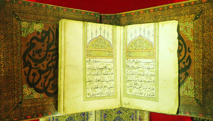 Sheikh Faisal Bin Qassim Al Thani Museum – Doha, Qatar - Atlas Obscura