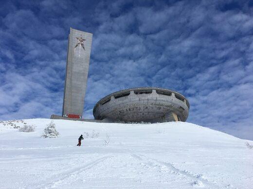 Image result for bulgaria communist monument