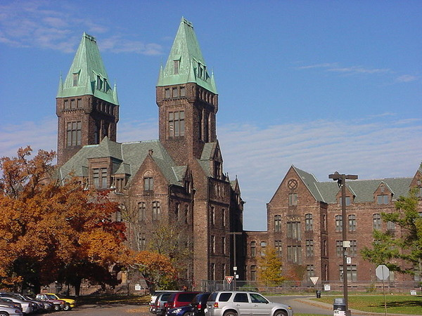 H H Richardson Complex Buffalo New York Atlas Obscura