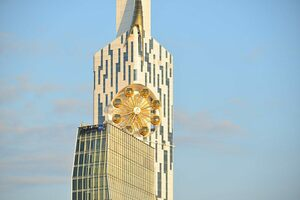 Tower in Batumi, Georgia