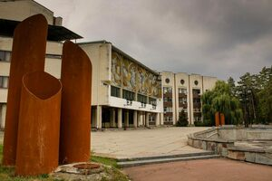 Medical Facility in Slavutych, Ukraine