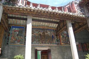 ThePinang Peranakan Mansion.