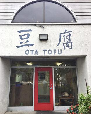 Ota Tofu