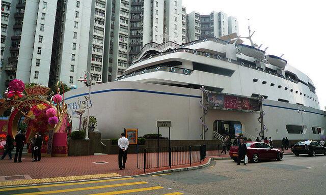 Cruise Nights Near Me >> The Whampoa – Hong Kong - Atlas Obscura