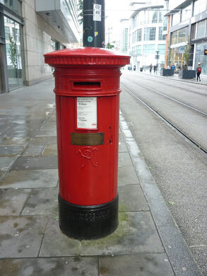 the undamaged red post box manchester england atlas. Black Bedroom Furniture Sets. Home Design Ideas