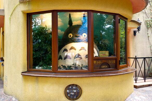Studio Ghibli Museum >> Ghibli Museum Tokyo Japan Atlas Obscura