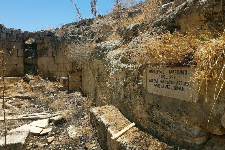 Gerald Lankester Harding's Burial Place