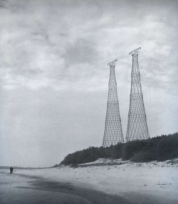 Shukhov Tower on the Oka River - Atlas Obscura