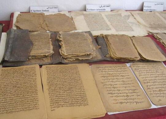 Image result for ancient library in mali