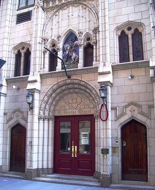 St. Georges Syrian Catholic Church – New York, New York ...