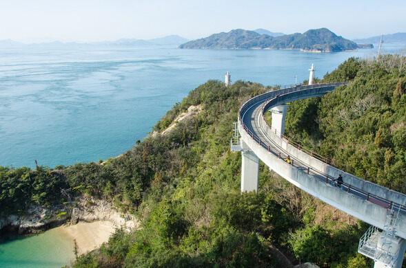 Shimanami Kaido Bikeway – Onomichi, Japan - Atlas Obscura